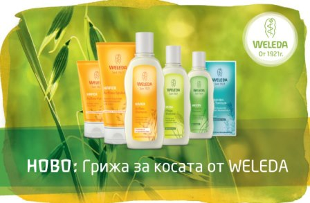 weleda hair