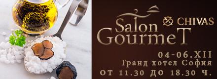 Chivas Gourmet Salon 2013