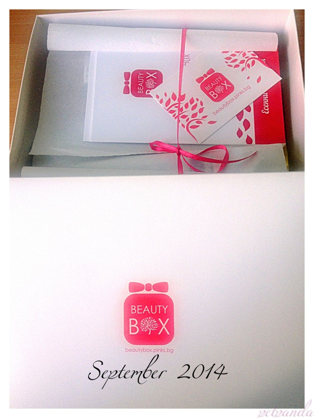 pinks beauty box 4