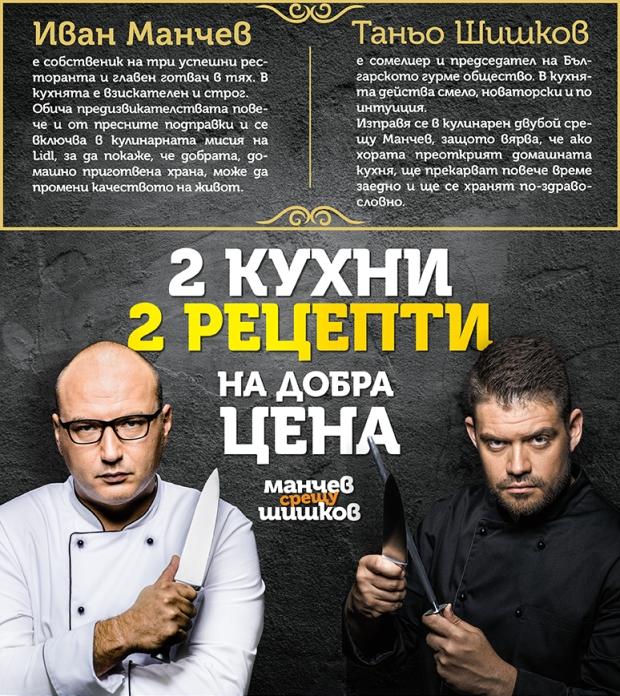 Cooks_Vizitki_1(1)